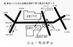 モルチェmap