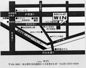 WIN-map750k